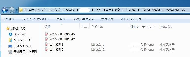 5MP3変換ファイルの探し方