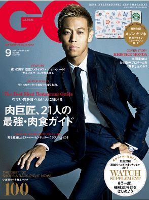 gqmagazine